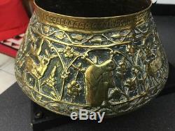 Antique Vintage Islamic Indian Figural Damascus Ottoman Mamluk Brass Bowl