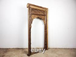 Vintage Indian Arch Wooden Window Frame 5 AVILABLE (MILL 844)
