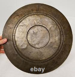 Antique Vintage Asie Du Sud-est Indien Bronze Argent Chargeur Repousse Travail