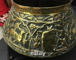 Indian Antique Vintage Islamique Figural Damas Ottoman Mamelouk Brass Bowl