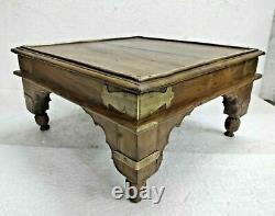 Old Vintage Rare Handmade Tribal Indian Wooden Brass Fitted Bajot / Cofee Table