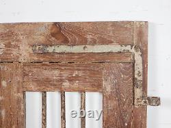 Paire De Portes De Porte De Jardin Indiennes Rustiques De Cru (mill-880/8) C8