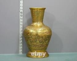 Vase En Laiton Indien Vintage / Pot Avec Design Floral Gravé Et Émélé