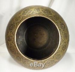 Vintage Benares Indien Inde Martelé Brass 15 38cm Vase, Très Détaillé
